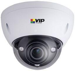 2MP IP CAMERA ULTIMATE ZOOM DOME - VIP