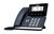 Yealink SIP-T53W Prime Business Phone(Built in Bluetooth and WiFi)