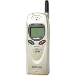 HGC-120E CDMA