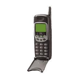 LGC-330W CDMA
