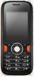 U1200 Huawei-U1250 1251