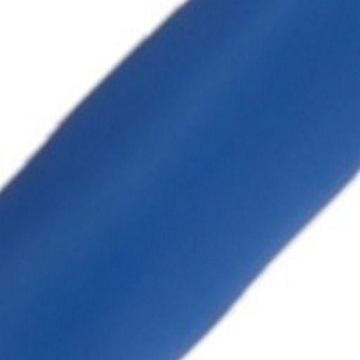 <CNC6101BU>MULTI-STRAND Austel Approved