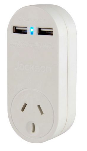 IN-LINE POWER OUTLET WITH USB SOCKETS X2
