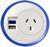 ELSAFE PIXEL-8 AC + USB - IN COLOUR