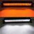 CURVED LED LIGHT BARS - DUAL COLOUR