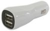 CAS-9USBI High Power 4.2Amp (2 x 2.1Amp) Compact Size Dual USB Socket - White