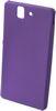 SCC686PU Soft Silicone Case-Purple