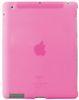 SCC9040PK Silicon Case - Pink