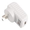 BAC1003-WH Mains USB Charger 2.4A (White), bulk packaging
