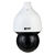 8MP IP CAMERA MOTORISED 25x ZOOM PTZ DOME - PROFESSIONAL SERIES