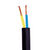 PRO SPEAKER CABLE 8MM DOUBLE INSULATED