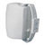 50W WALL MOUNT SPEAKER IP65 RATED SOLD IN PAIRS